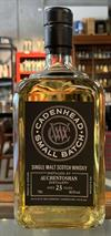 Auchentoshan 1992, 23yo, 46,6%. Cadenheads International Release 10, June 2015